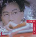 BTB - Huai Nian Ni Yi Shi Ji/Terence Tsoi
