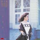 BTB Yi Sheng Suo Ai (CD)/Paula Tsui