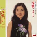 Back To Black Yan Ge De Liu Yan/Teresa Teng