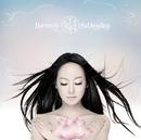 Sa Dingding / Harmony  CD+ Premium (China Version)/Sa Dingding
