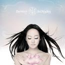 Sa Dingding / Harmony (International Version)/Sa Dingding