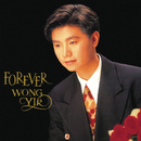 BTB - Forever/Yi Huang