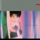 BTB - Jin Se Shi Jie/Shirley Kwan