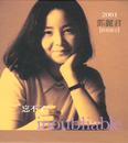 Wang Bu Liao Deng Li jun Ji Nian Zhuan Ji/Teresa Teng