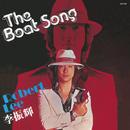 BTB The Boat Song/Zhen Hui Li