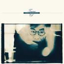 BTB - Ting Shuo Ai Shi Hui Hen Jing Cai/Terence Tsoi