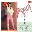 Chang Hai/Teresa Teng