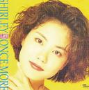 Shirley Once More/Faye Wong