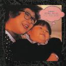 BTB Gei Qin Ai De (CD)/Dian Xia Shen