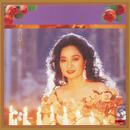 BTB Wen Ming Lei (CD)/Paula Tsui