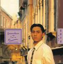 BTB - Qing Gui He Chu/Christopher Wong