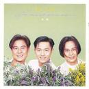 Bao Bei , Dui Bu Qi/Grasshopper