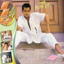 Fu Hei EP Alan Tam-1/Alan Tam