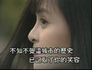 Zhui Meng Ren (Karaoke)/Alicia Kao
