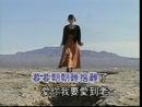 Qing Ni Ji De Wo De Hao (Karaoke)/Alicia Kao