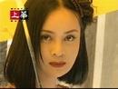 Wen Bie (Karaoke)/Alicia Kao