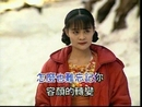 Lian Qu 1990 (Karaoke)/Alicia Kao