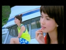 Lian Ai Xing Qi Tian (Music Video)/2R
