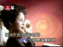 Zao Qiu (Karaoke)/Alicia Kao