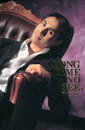 Long Time No See New Songs +  Best Collections (2nd Version)/Christopher Wong