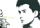 Acoustic...And A Little More/Anthony Wong