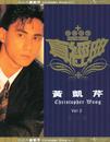 Zhen Jin Dian-Chris Wong 2/Christopher Wong