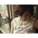 Love In Heart/Fish Leong