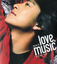 What I Need Most Is Love/Daniel Chan