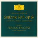 ベートーヴェン:交響曲 第5番<運命>・第7番/Berliner Philharmoniker, Ferenc Fricsay