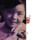 Jin , Ting Teresa Teng 34 Shou - Teresa Tang/Teresa Teng