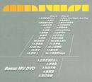 Wong Faye (2CD (G.H.))/Faye Wong