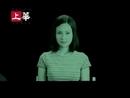 Zhen Xin (Karaoke)/Alicia Kao