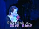 Piao (2002 Live)/Deanie Ip