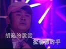 Chong Dong De Cheng Fa (Live)/Dao Lang