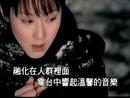 Liang Ge Ren De Xia Xue Tian (Karaoke)/Evonne Hsu