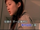 All About Us (Karaoke)/Evonne Hsu
