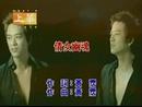 Qian Nu You Hun (Karaoke)/Daniel Chan