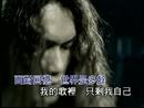 Zui Hou Yi Shou Ge (Karaoke)/Dick & Cowboy