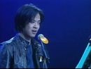 Ai Kong Jian (California Red 903 Live)/Daniel Chan