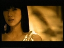 Wang Ji Yue Liang (Music Video)/Ding Fei Fei