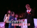 Chong Tou Ren Shi (2002 Live)/Deanie Ip