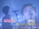 Wu Ba Wu Ba Wu Ba (2000 Live)/Anthony Wong