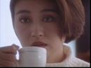 Wo Na Mo Na Mo Xiang Ni (Karaoke)/Diana Yang