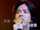 Jian Yue Zhu Yi (California Red 903 Live)/Daniel Chan