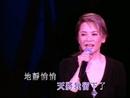 Bian Yuan Hui Wang (2002 Live)/Deanie Ip