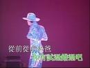 Ni Zhen Wei Da (2000 Live)/Anthony Wong