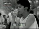 Fei Xue (Karaoke)/Angus Tung