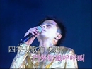 Si Ji Ge (2000 Live)/Anthony Wong