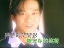 Nan Wang Ni Zhe Ye Xin Qing (Music Video)/Daniel Chan