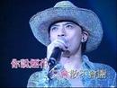 Bu Ye Qing (2000 Live)/Anthony Wong